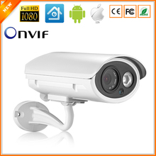 BESDER FULL HD 1080P HI3516C 1/2.8'' SONY IMX322 IP Camera Motion Detect ONVIF Outdoor Bullet Security Camera DC 12V / 48V PoE