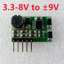 input 3.3-8V output +9v/-9v Positive and negative power supply module DC DC Boost Converter for instrument multimeter