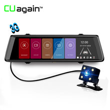 CUagain CU900 10inck Full Mirror Touch Car Camera Dual Lens FHD 1080P Car DVR 1:1 Split View Rearview Mirror Auto Drive Recorder(China)