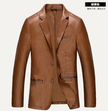 S--4XL Sell Like Hot Cakes 2017 Winter Men New Leisure Fashion Leather jacket blazer(China)