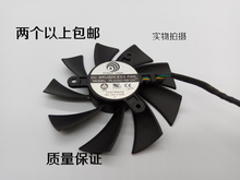 YTTL New Power Logic PLA09215B12H DC 12V 0.55A 4 Wire Pins For MSI N560 570 580GTX HD6870 Graphics Card Cooling Fan