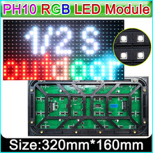 Outdoor Full color LED display SMD 3 IN 1 P10 LED Module, A+ quality high bright P10 RGB LED Panel(China)