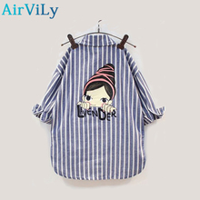 2017 Spring New Autumn Baby Girls Shirt Vertical Stripes Children Long Lapel Jacket Tunic Blouses Full Striped Shirts Clothes(China)