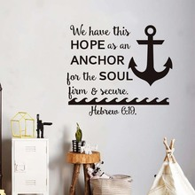 Nautical Anchor Wall Decals We Have This Hope Quotes Art Stickers Home Decor For Living Room Home Decoration Accessories(China)