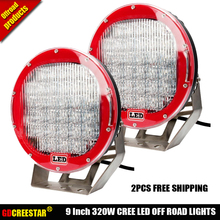 2Pcs 320W High Power Led Work light 9inch Round Red black lights for excavator road roller ATV SUV Truck Forklift train Freeship(China)