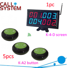 433.92MHz Wireless Restaurant Pager Calling System 5 Call Button 1 Dispaly Receiver(China)