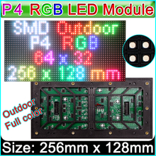 P4 outdoor full color led display module, SMD 3 in 1 RGB LED Unit panel for LED large screen video wall(China)