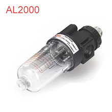 High Quality AL-2000 Air Filter Regulator Compressor & Pressure reducing valve & Oil water separation 1/4'