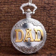 New Arrival Retro DAD Silver Quartz Pocket Watch Pendant Chain Top Quality Men's Pocket Watch Father Best Gifts with Box P197