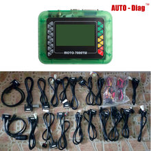 2017 Multi Languages Motorcycle Scanner MOTO 7000TW V8.1 Universal Motorbike Scan Tool for Most Autobike Brands