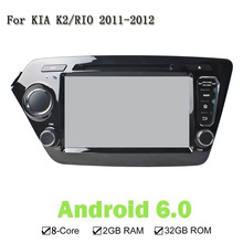 "8"" Double Din Android 6.0 Car Radio Eight Core 1024*600 HD Car GPS Navigation Best Head Unit Car PC For Kia K2 RIO 2011-2012(China)"