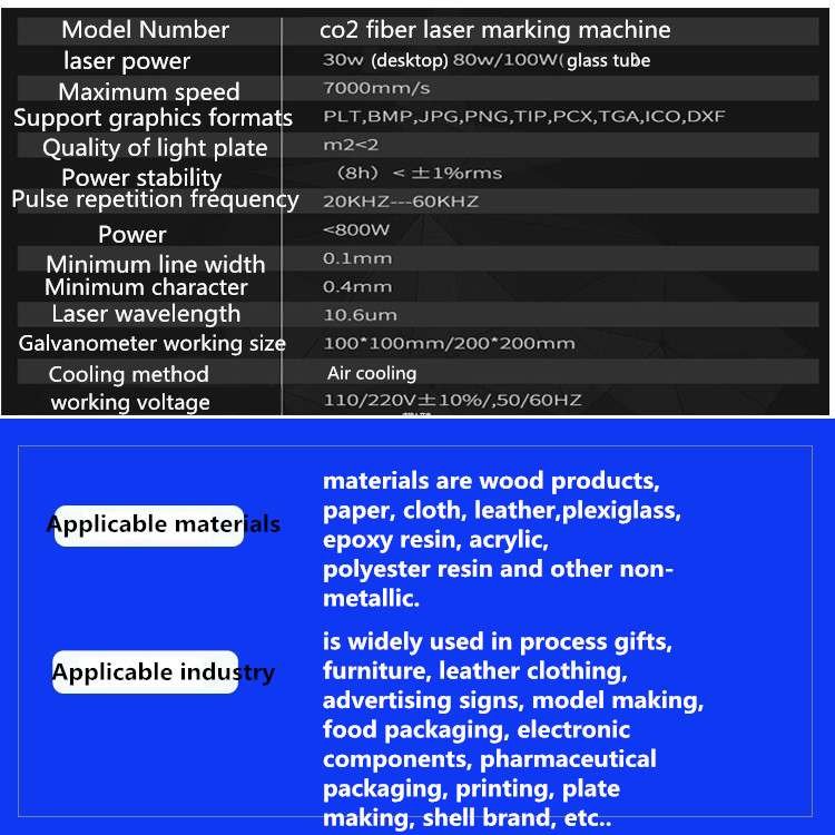 co2 laser marking machine (8)