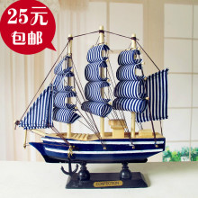 2016 Feng Shui hand-made home decoration wooden sailing boat model business gifts for new house home decor(China)