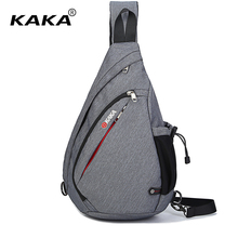 2017 KAKA Unisex Fashion Men and Women Messenger Bags Cross Body Shoulder Chest Bags Packs Water Shape Canvas Lovers' Favorite(China)
