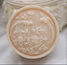 New Bird Design Soap Mold Form Round Handmade Silicone Soap Forms(China)