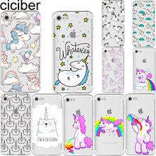 Cute Unicorn Hippo Rainbow Horse Pattern Soft Silicon Case Cover for IPhone 6 6S 7 Plus 5 5S SE Capinha Coque Capa Fundas