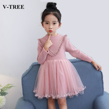 Buy V-TREE Knitted Girls Dress Lace Kids Dresses Girls Long Sleeve Children Princess Dress Teenager Costume Girl Clothing for $16.56 in AliExpress store