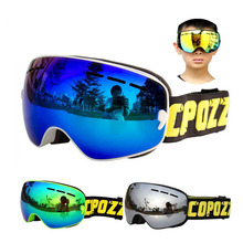 Kids Ski Goggles COPOZZ brand Snowboard goggles Double anti-fog large spherical UV400 Boys girls Ski glasses Ski masks
