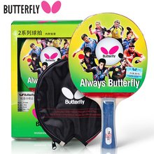 Butterfly 2 stars Table Tennis Blades / Paddle / Bat / TABLE TENNIS RACKET/Piso raqueta de tenis/ping(FL / CS) TBC201 202 203