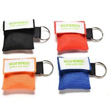 1PCS New CPR Resuscitator Mask Keychain Emergency Face Shield First Aid CPR Mask For Health Care Tools 4 Colors(China)