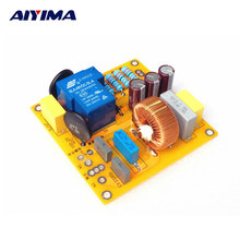 AIYIMA Power Amplifier Soft Start Board Reduce The Power Amplifiers Start Instantaneous Current