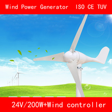 3 blades DC24V 200W aluminum alloy+Nylon wind power generator with wind controller for home CE ISO TUV wind Generators