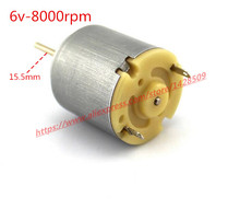 2 pcs R260 hight quanlity 3-6V metal Micro DC-motor 15.5mm Long axis dc motor for diy Small electric drill