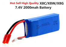 The lowest price HQ899 X8C X8W X8G  RC Quadcopter drone Helicopter spare parts 7.4v 2000MAH battery