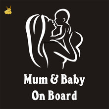 12*18cm baby & mum on board Car decal Creative Window prompt sticker Car Styling Waterproof for Audi bmw ford Chrysler opel fiat(China)