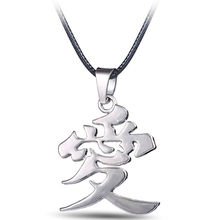 MJ Jewelry Anime Naruto Gaara Gourd Love Logo Chinese Word AI LOVE Pendant Metal Necklace(China)