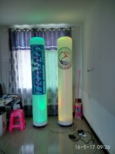 Column type luminous decorative inflatable pillar inflatable for advertisement with free air blower(China)