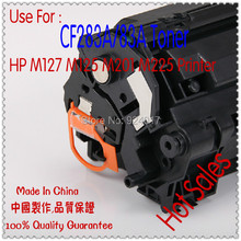 Compatible Toner HP CF283A 83A Cartridge,Toner Cartridge For HP Laserjet  M127 M125 M201 M225 Printer,83A Toner For HP Printer