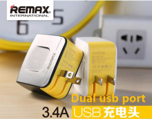 Remax 3.4A Dual USB Charger Universal 2 Ports USB Charger For iPhone Samsung Cell phone with retail box
