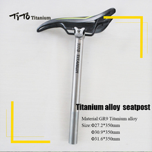 TiTo high quality CNC machining titanium alloy seatpost road bike MTB bike seatpost bicycle accessories 27.2mm/30.9mm/31.6mm