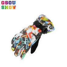 GSOU SNOW Brand Children Ski Gloves Kids Boys and Girls Snowboard Gloves Waterproof Warmth Winter Skiing Snowboarding 8-14 Ages(China)