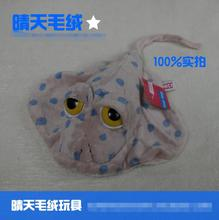Sale Discount ! NICI plush toy stuffed doll cute cartoon animal sea ocean fish batfish bedtime story birthday gift 1pc