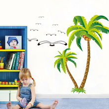 Coconut Trees Large Wall Stickers Can Remove Environmental Label Factory Direct Wholesale