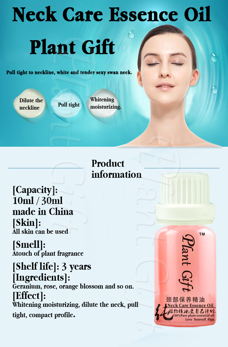 100% Compound Essential Oil Neck Care Essence Oil Skin Care Moisturizing , Add Water, Smooth And Moist, Flexible. Rose oil 6