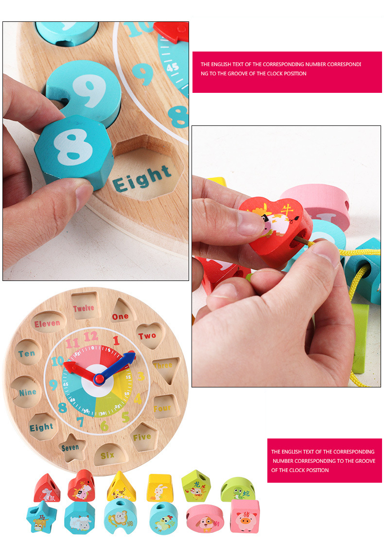 Baby toy wooden toys wooden clock model building blocks Number and Animal Beaded Monterssori learning educational board games 5