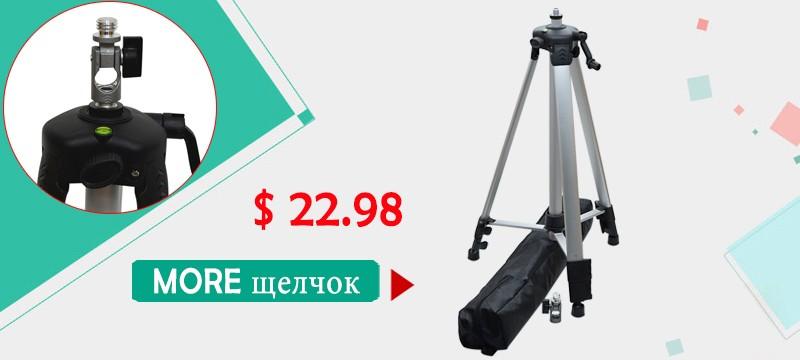Купить США plug высокое качество лазерного модуля 5 линий 6 очков 360 градусов Поворотный наливные слэш функциональная крест красной линии лазерного уровня дешево