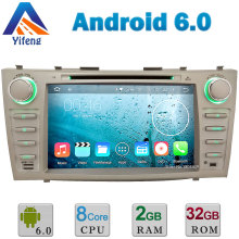 RAM 2GB+32GB ROM Android 6.0 Octa Core Cortex A53 Car DVD Player Radio Stereo GPS Navigation For TOYOTA CAMRY 2007-2011 RDS USB(China)
