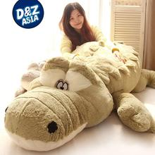 Plush toy cute Crocodile costume alligator doll queen pillow plush pp cotton cushion pillow Stuffed TV&Movie character