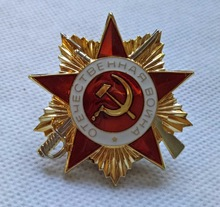 1st Class Order of Great Patriotic War USSR Soviet Union Russian Military medal WW2 Red Army COPY