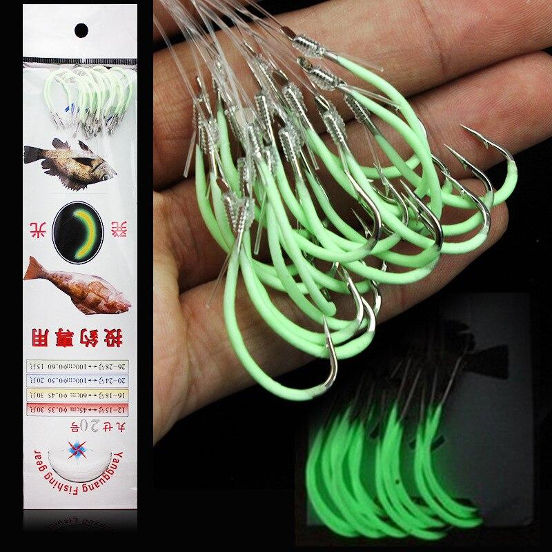 469 10 packs size #12 sabiki bait rigs 6 hooks fish skin saltwater lures
