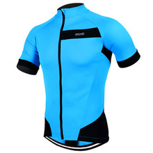 Arsuxeo Men's Summer Short Sleeve Cycling Jersey MTB Bike Bicycle Racing Shirt Full Zipper Clothing - Fluorescent Green Blue Red
