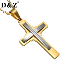 D&Z Gold Color Two Tone Layers Cross Pendant Necklace Titanium Stainless Steel Knight Crucifix Necklaces for Christian Jewelry(China)