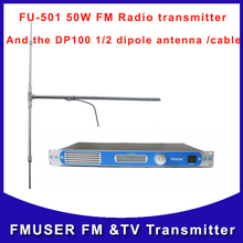 Free shipping FU-T501 CZH-T501 FM radioTransmitter and DP100 Dipole 1/2 wave antenna with cable A KIT(China)