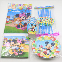 39pcs\lot Baby Shower Decoration Tablecloth Paper Plates Kids Favors Cups Mickey Napkins Happy Birthday Straws Party Supplies