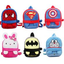 Small size plush backpack withfoot Lovely Children's School bag plush bag candy bags cute toys for kids 1-3 years old