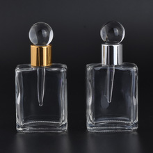 MUB 17ml  dropper  Empty Refillable Bottle Lady Gift Vintage Glass Perfume Bottle portable perfume bottle  portable bottle